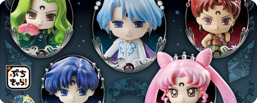 Black Moon Clan Petit Chara Set