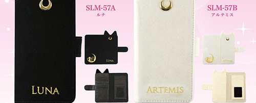 Sailor Moon Luna and Artemis Phone Flip Covers