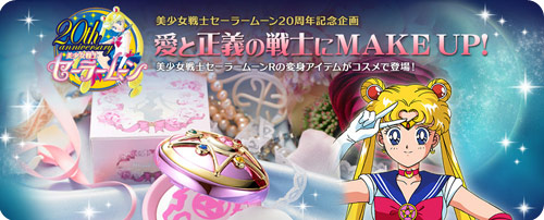 Sailor Moon : Miracle Romance Shining Moon Powder