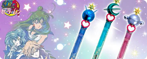 Outer Senshi 'Planet Power' Ball Pen Set