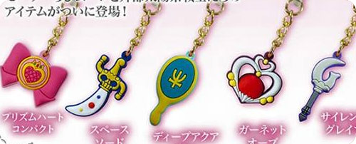Sailor Moon Outer Senshi Chara Pin Charms