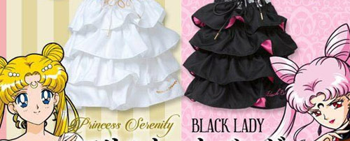 Princess Serenity & Black Lady Frilly Bags