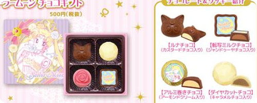 Princess Serenity Chocolate Gift