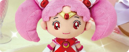 Sailor Chibi Moon Collection Plush Doll