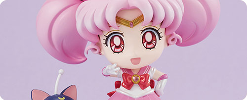 Sailor Chibi Moon Petit Chara Deluxe Version