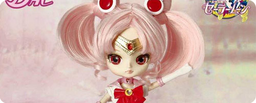 Sailor Chibi Moon DAL (Pullip) Doll