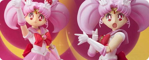 S.H.Figuarts Action Figure: Sailor Chibimoon