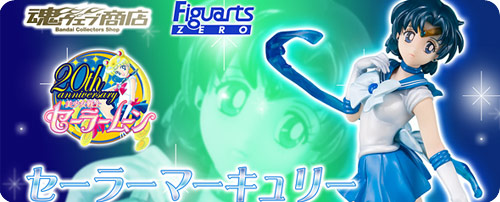 Sailor Mercury Figuarts ZERO