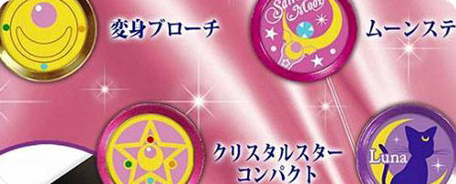 Sailor Moon Alumi Button Seal
