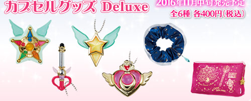 Sailor Moon Capsule Goods Deluxe Set (Sailor Stars and SuperS)