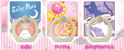 Sailor Moon Chara Rings