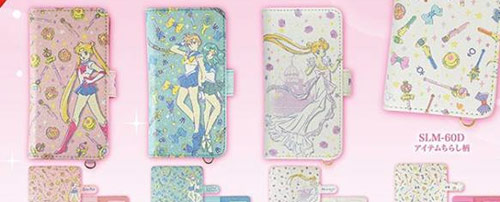 Sailor Moon Character Phone Flip Covers