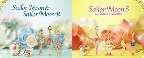 Sailor Moon Pins & Charms Sailor Moon ∓ Sailor Moon R Set