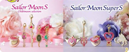 Sailor Moon Pins & Charms Sailor Moon S and SuperS Set