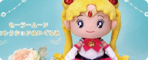 Sailor Moon Collection Plush Doll