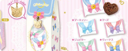 Sailor Moon Crunch Chocolate Bag with Luna Strap