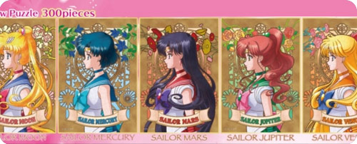 Sailor Moon Crystal Profiles 300pcs Puzzles