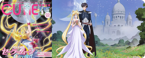 Sailor Moon Crystal Anime CUTiE Magazine with Pin-up Poster