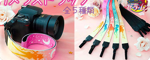 Sailor Moon Crystal Camera Bag and Straps