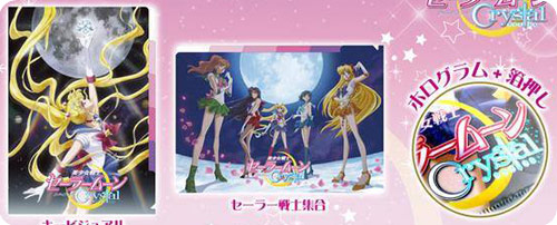 Sailor Moon Crystal Clearfile Folders