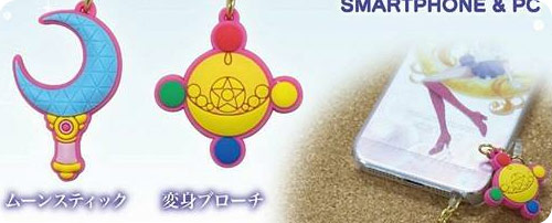 Sailor Moon Crystal Ear Phone Jack
