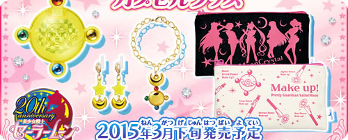 Sailor Moon Crystal Gashapon Goods Set