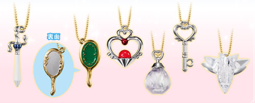 Sailor Moon Crystal Outer Senshi Gashapon Charms