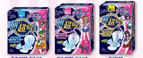Sailor Moon Crystal Pads (Elis Feminine Products)