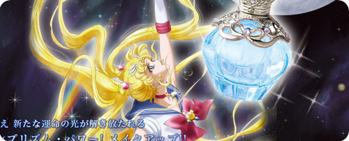 Sailor Moon Crystal Eau de Toilette Perfume