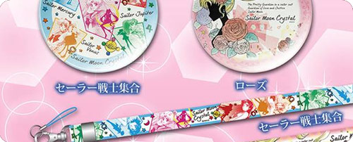 Sailor Moon Crystal Plates and Neckstrap