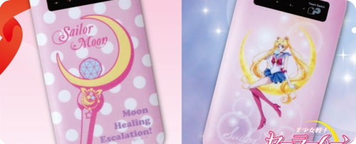 Sailor Moon Crystal Power Chargers