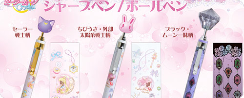 Sailor Moon Crystal Romance & Black Story Ball Point Pens