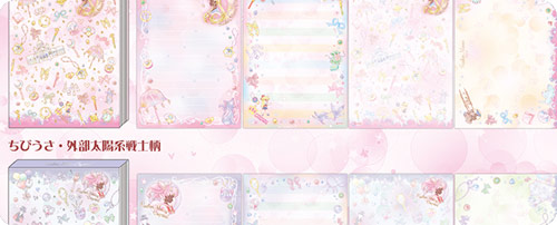 Sailor Moon Crystal Romance & Black Story Memo Pads