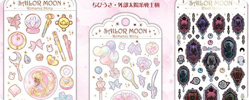 Sailor Moon Crystal Romance & Black Story Sticker Sheets