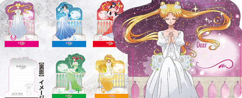 Sailor Moon Crystal × TSUTAYA BOOKS Message Papers