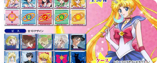 Sailor Moon Crystal Tirol Chocolate Sets