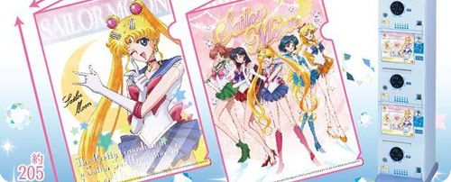 Sailor Moon Crystal Mini Clear Files