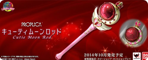 Sailor Moon Cutie Moon Rod Proplica<