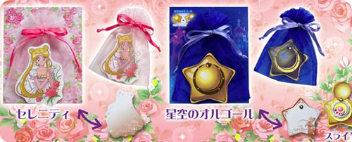 Sailor Moon Dear Princess Cards