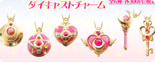 Sailor Moon Die-Cast Charm Gashapon Set