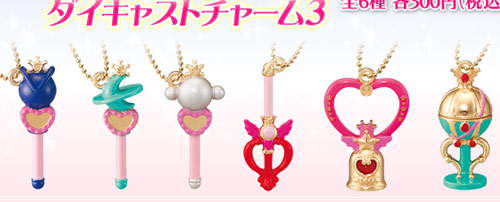 Sailor Moon Die Cast Charms Set 3