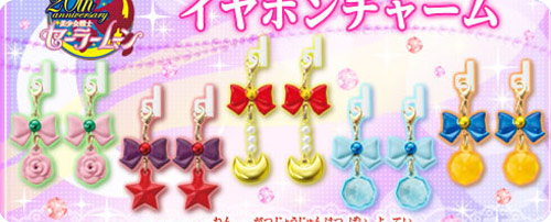 Sailor Moon Ear Phone Charms Gashapon Set