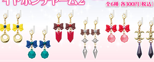 Sailor Moon Ear Phone Charms Gashapon Set 2