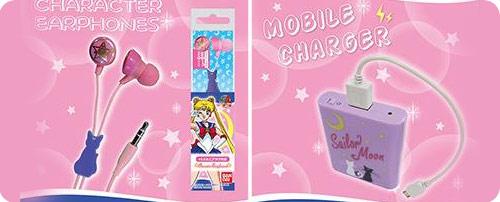 Sailor Moon Ear Phones and Phone Charger