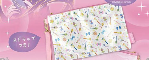 Sailor Moon Flat Pouch