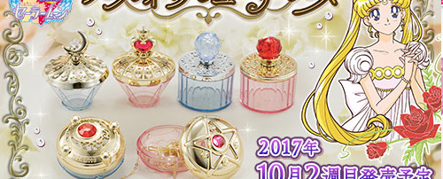 Sailor Moon Gashapon Jewellery Cases