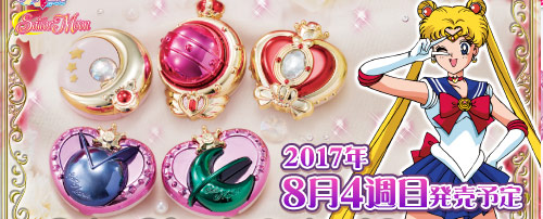 Sailor Moon Henshin Compact Mirrors (Stick and Rod)