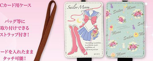 Sailor Moon IC Card Cases