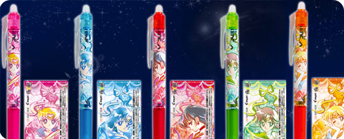 Sailor Moon 'Inner Senshi' Frixion Ball Pens