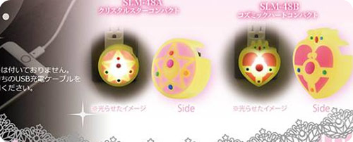 Sailor Moon LED Light USB AC Charger